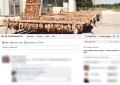 'Sei di Guagnano se…', nostalgia e ironia trionfano in rete