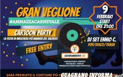 """Il 9 febbraio a Veglie arriva """"Cartoon Party"""", il Gran Veglione Ammazza Carnevale del Laboratorio Urbano """"CulturAmbiente Lab"""""""