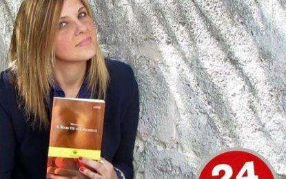 """Anche Mimma Leone tra i testimonial di """"Save the Beauty"""". La scrittrice guagnanese presenta il suo libro all'ExFadda per la """"La Notte di Inchiostro di Puglia"""""""