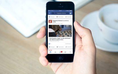 """Via agli """"instant articles"""" su Facebook: leggere Guagnano Informa sul telefonino diventa più veloce Ora i nostri contenuti vengono pubblicati nel nuovo formato di lettura che permette la visione immediata della pagina sugli smartphone."""