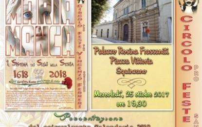 Nel Palazzo Frassaniti di Squinzano un evento in ricordo di Maria Manca