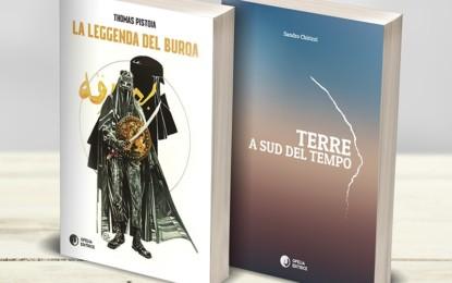 """Due testi di Ofelia Editrice ottengono il marchio """"Microeditoria di Qualità 2017"""""""